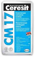 Ceresit CM 17 Клей эластичный, 25 кг в Одессе