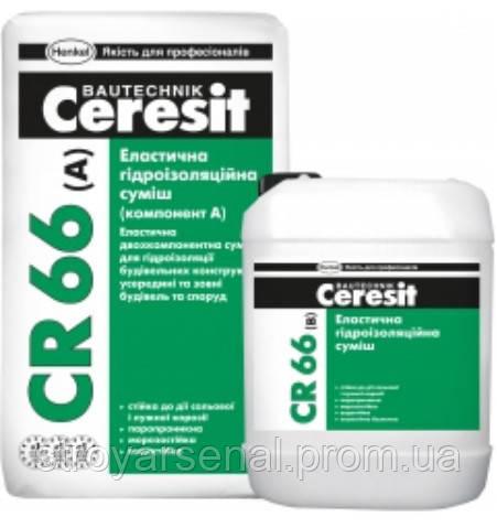 """Ceresit CR 66 Эластичная гидроизоляционная двухкомпонентная смесь,17,5 кг/5 л в Одессе - Интернет -магазин """"СтройАрсенал"""" в Одессе"""