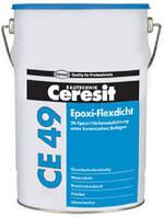 Ceresit  CЕ 49 Химически стойкая гидроизоляционная двухкомпонентная мастика, 10 кг в Одессе