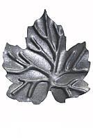 Кованый элемент лист виноградный М 140
