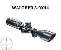 Оптический прицел Walther 3-9х44 с креплением