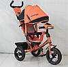 Велосипед детский трехколесный Azimut Trike Crosser AIR T1 ФАРА (надувные колёса)