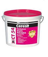 Ceresit CT 54 Краска фасадная силикатная, 10л в Одессе