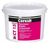Ceresit CT 15 Грунтующая краска силиконовая, 10 л в Одессе