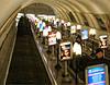 Реклама в метро на эскалаторах (метролайт)