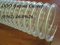 Рукав полиуретановый для загрузки-выгрузки зерна 152мм