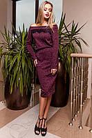 Платье Моратти бордовый