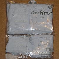 Комплект для новорожденного мальчика, Mothercare