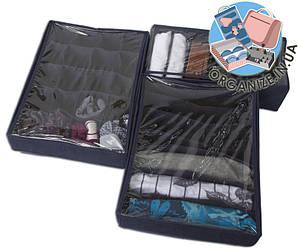 Набор органайзеров с крышками для нижнего белья 3 шт ORGANIZE (джинс)