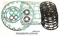 Комплект прокладок компрессора 06D ; 06DR241