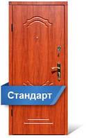 Бронированные двери Феран Стандарт 860/960*2050