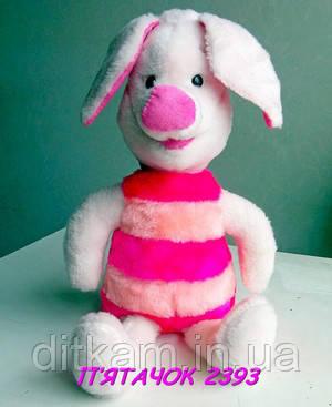 Мягкая игрушка Пятачок Дисней (35 см.)