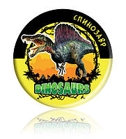 "Закатної круглий значок - ""Спинозавр"""