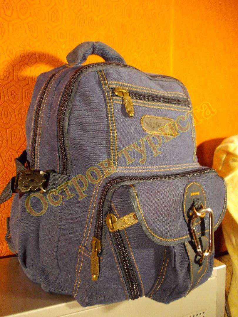 Рюкзак городской спортивный GOLDBE 0107 синий