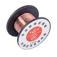 Провод обмоточный, эмалированный, 0,1мм², 15метров.