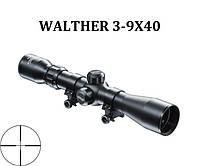 Прицел оптический Walther 3-9x40 Сетка 8