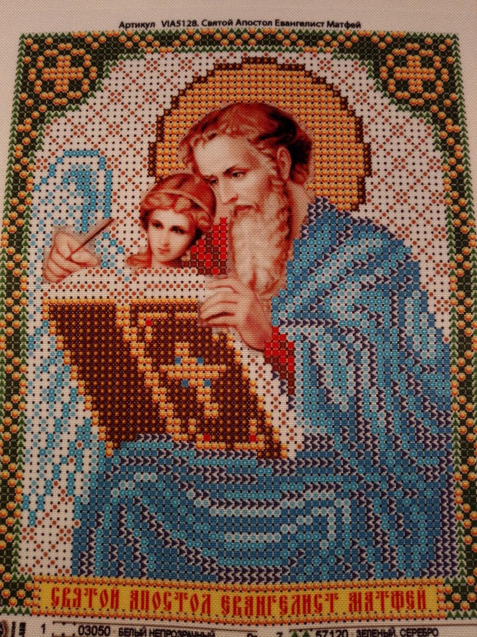 Набор для вышивки бисером икона Святой Апостол Матфей VIA 5128