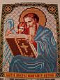 Набор для вышивки бисером ArtWork икона Святой Апостол Матфей VIA 5128, фото 2