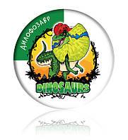 """Закатной круглый значок - """"Дилофозавр"""""""