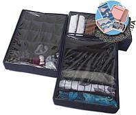 Набор органайзеров с крышкой для нижнего белья 3 шт ORGANIZE (джинс)