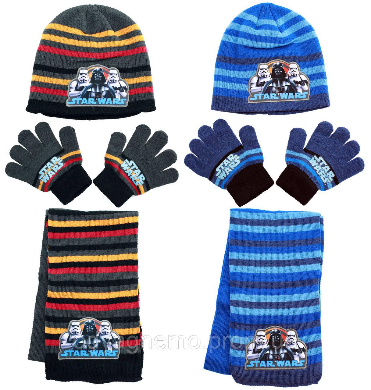 Шапка+шарф+перчатки для мальчиков Star Wars оптом.