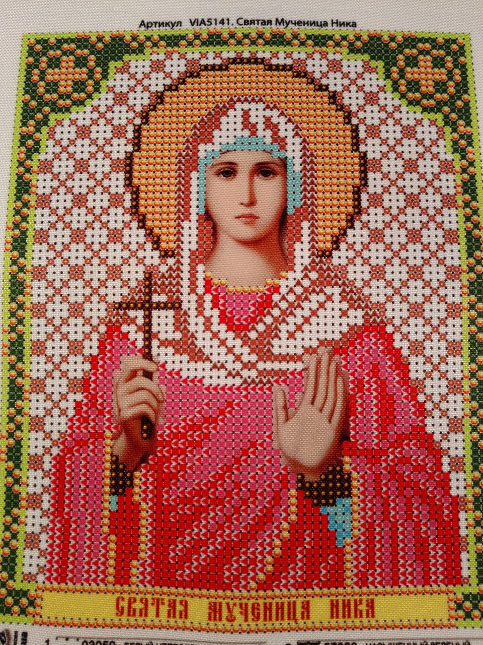 Набор для вышивки бисером икона Святая Мученица Ника VIA 5141