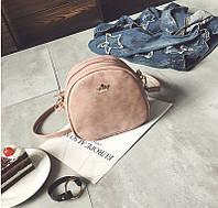 Женская сумка через плечо Crown корона розовая, Жіноча сумочка, Клатч