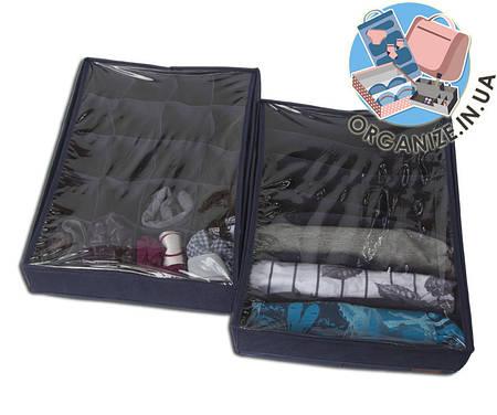 Набор органайзеров с крышками для нижнего белья 2 шт ORGANIZE (джинс)