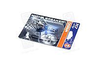 Лампа фарная H7 12V 55W PX26d Night Breaker  Plus (+90) (1 шт) blister (пр-во OSRAM) 64210NBP-01B-BLI
