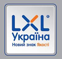 Качество, надежность, безопасность – тм LXL