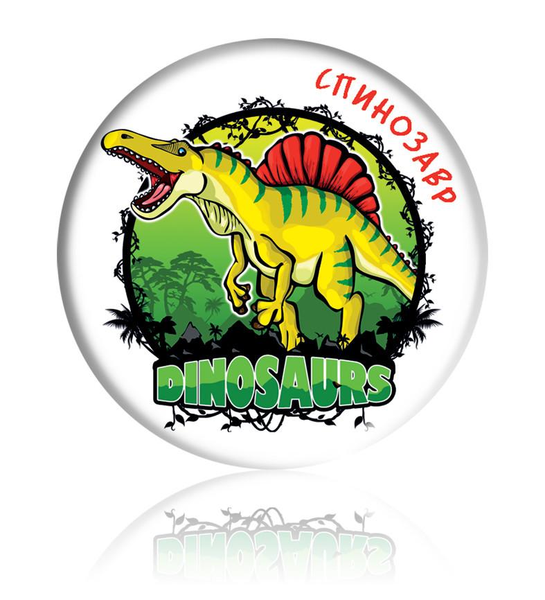 """Закатной круглый значок - """"Спинозавр"""" - Арт 2"""