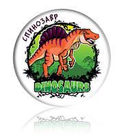 """Закатной круглый значок - """"Спинозавр"""" - Арт 3"""