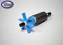 Ротор для насоса Aqua Nova NP-3000