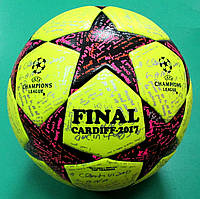 Мяч футбольный Adidas Match ball Replica Final Cardiff