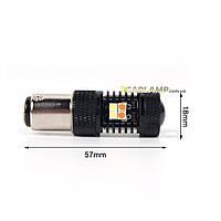 Автолампы LED Carlamp 4G-Series P21/5W Красная 4G21/1157R