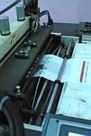 Автоматизация линии по резке полиэтиленового рукава на пакеты.