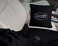 """Автомобильный плед в чехле с логотипом """"Range Rover"""" цвет на выбор"""