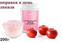 Elitecosmetic Альгинатная Маска для лица с Ацеролой Peel off mask nourishing Acerola 200 г.