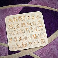 Деревянный алфавит для детей
