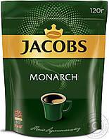 Кофе растворимый Якобс Монарх, 120г, фото 1