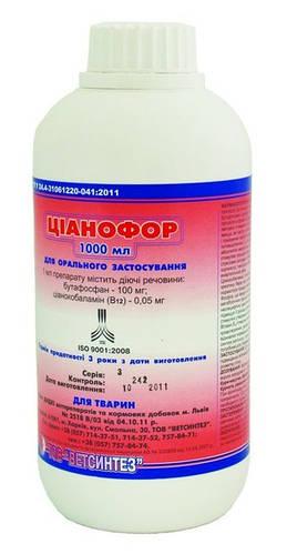 Цианофор оральный 1 л (аналог Катозала)  стимулятор обмена веществ для животных.