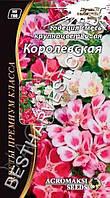Семена цветов Годеция «Королевская крупноцветковая» смесь 0.2 г