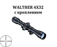 Прицел оптический Walther 4x32 с креплением