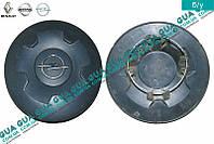 Колпак колесный R16 ( крышка диска ) 00461060860 Nissan INTERSTAR 1998-2010, Nissan PRIMASTAR 2000-, Opel MOVANO 1998-2003