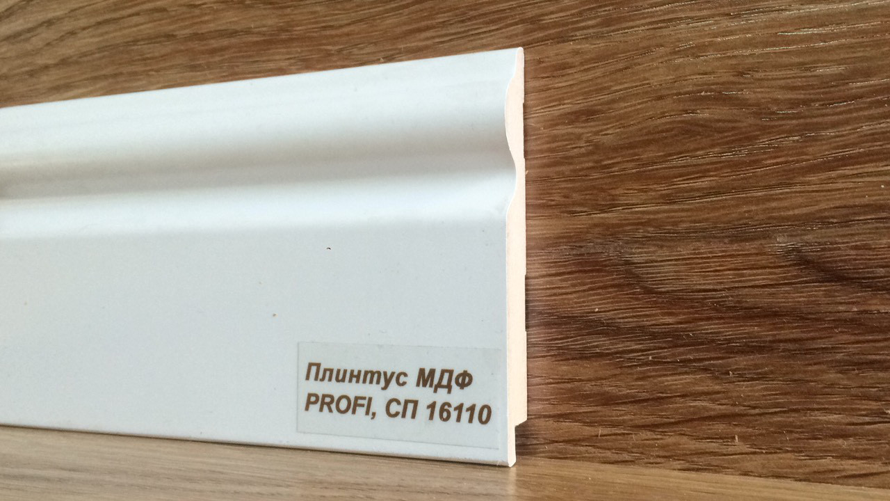 Плинтус, МДФ 16110