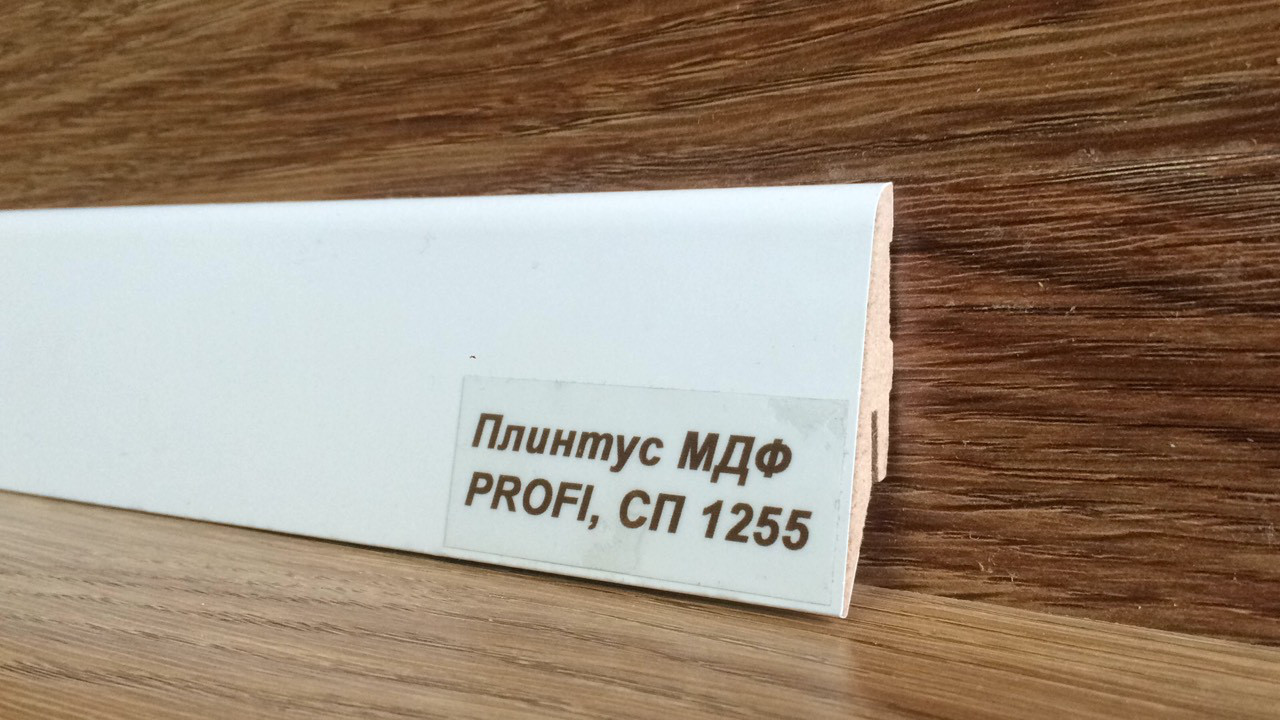 Плинтус МДФ, СП 1255