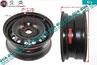 Диск колесный R15 6Jx15H2 ET37.5 металлический ( стальной / железный ) A4474600 Citroen JUMPY 1995-2004, Citroen JUMPY II 2004-2006