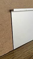 Плинтус алюминиевый скрытого и накладного монтажа SMG-100/11 анодированный. Цвет Серебро