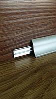 Плинтус алюминиевый накладного монтажа SMG-35/01 анодированный. Цвет Серебро
