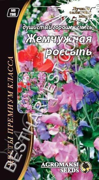 Семена цветов Душистый горошек «Жемчужная россыпь» смесь 0.5 г